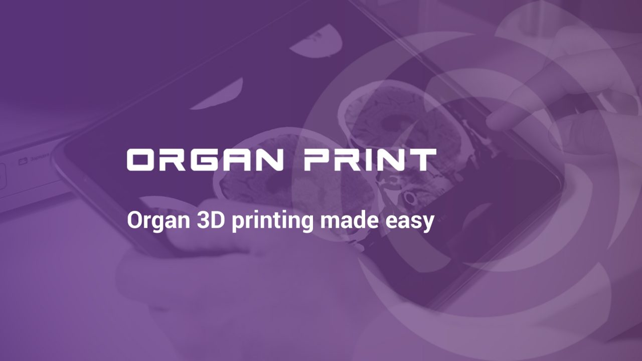 Organ Print